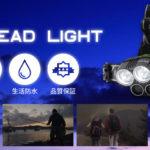 Tomo Light