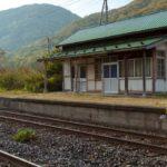 shimoshitaraki-eki