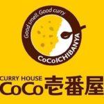 ココイチ ロゴ